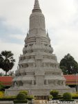 Stupa of Princess Kantha Bopha